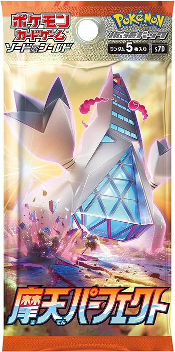 Towering Perfection booster pack